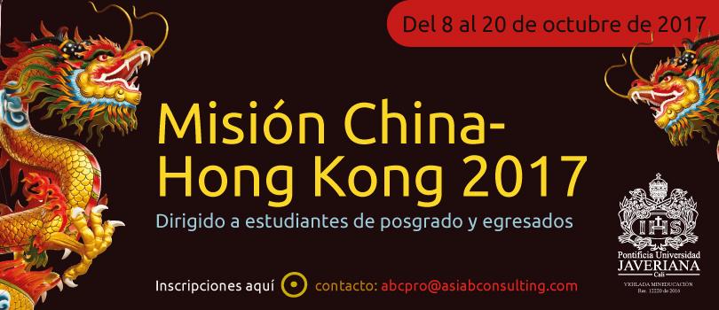 mision-china-honk-kong-2017-nota-web