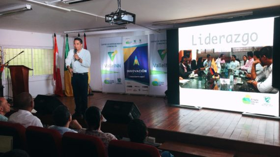 Gobierno propició acompañamiento del Valle INN para impulsar a emprendedores de Buenaventura