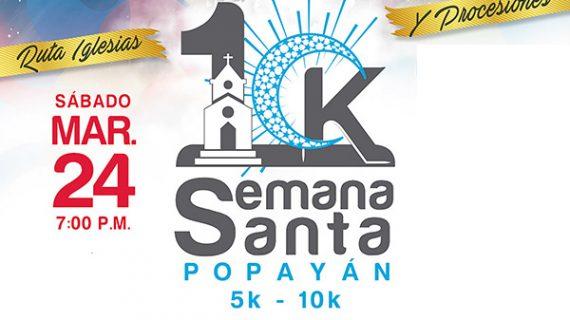 A correr con la 10K Semana Santa