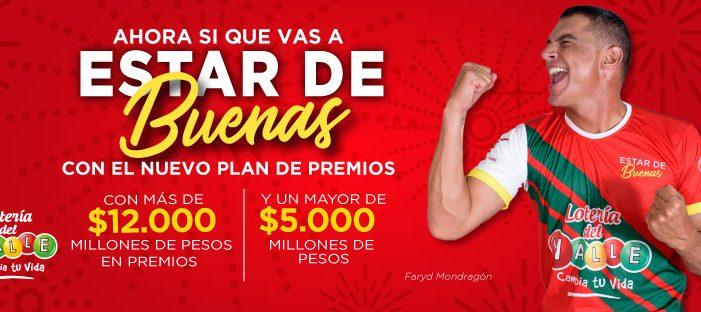 Con billete unifraccional, Lotería del Valle inicia su nuevo plan de premios
