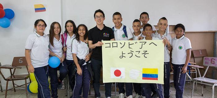 Espaldarazo de Japón a la educación pública de Cali