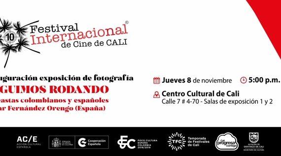 Exposición fotográfica de cineastas colombianos y españoles en el Centro Cultural de Cali
