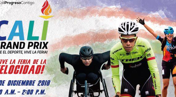 El Cali Grand Prix 2018 se toma la calle de la Feria este 26 de diciembre