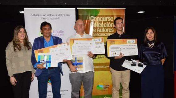 Ganadores del Premio 'Jorge Isaacs' recibieron reconocimientos y entraron a la Colección de Autores Vallecaucanos