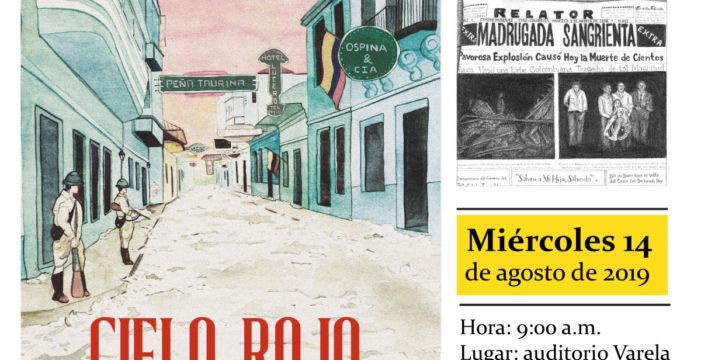 Conversatorio Memoria Social/ Memoria Histórica en Icesi