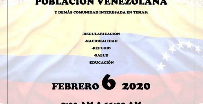 Icesi brinda capacitación gratuita a población venezolana