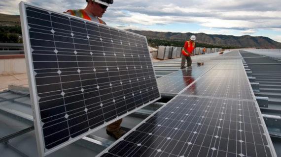 Santander tendrá una enorme planta de energía solar